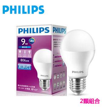 飛利浦全電壓 LED燈泡 9瓦白光-2入組(929001148445)