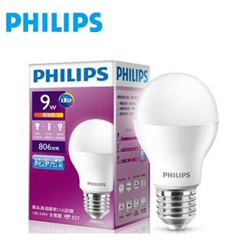 飛利浦全電壓 LED燈泡 9瓦黃光(929001148345)