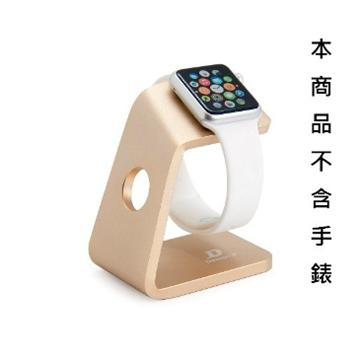 Deason iF Apple Watch 立架-玫瑰金(A908429)