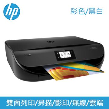 【展示福利品】HP ENVY 4520 無線雲端複合機