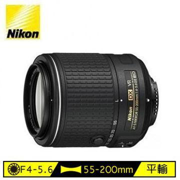 Nikon AF-S DX 55-200mm F4-5.6G ED VR II(55-200mm (平輸))