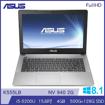 ASUS K555LB Ci5 NV940 獨顯筆電(K555LB-0121A5200U棕)