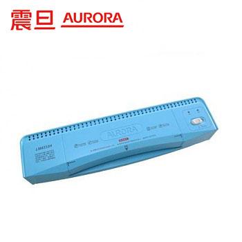 AURORA 震旦 A4專業型護貝機(藍)(LM4233H)