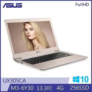 ASUS UX305CA M3-6Y30 256G SSD 極致輕薄筆電(UX305CA-0061C6Y30金)