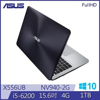 ASUS X556UB Ci5 NV940 獨顯筆電(藍)(X556UB-0051B6200U藍)