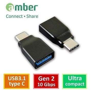 amber USB3.1 type C 公轉 USB 3.1母轉接頭(CU3-AA01)