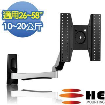 HE 鋁合金雙旋臂掛架適用10-20公斤H20ATW-M(H20ATW-M)