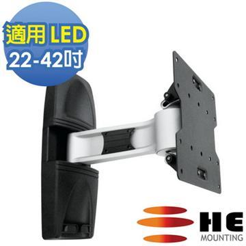 HE 22-42吋電視單節拉伸式壁掛架(H120AR)