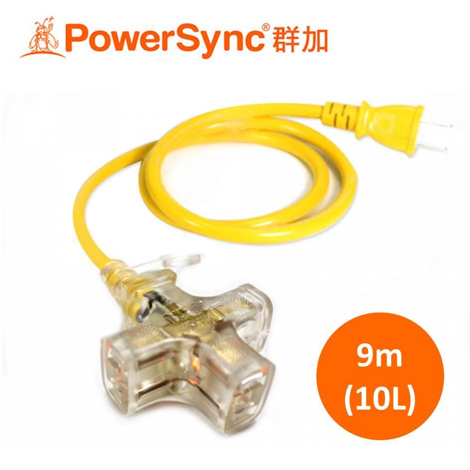 群加2C工業用1擴3帶燈延長線