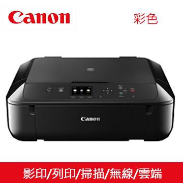Canon MG5770相片複合機(經典黑)(MG5770BK)