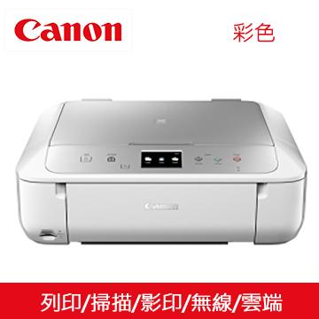 Canon PIXMA MG6870相片複合機(MG6870)