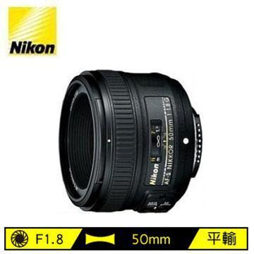 NIKON AF-S 50mm F1.8G(50mm (平輸))