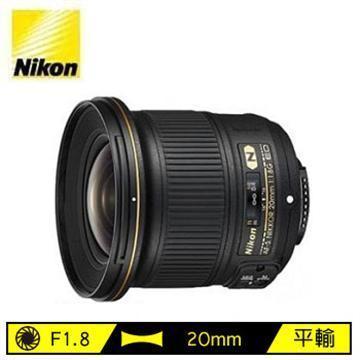 Nikon AF-S 20mm F/1.8G ED(20mm (平輸))