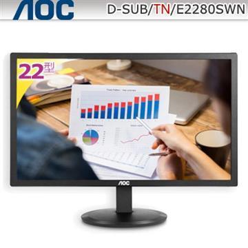【22型】AOC LED液晶顯示器(E2280SWN)