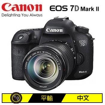 Canon EOS 7D Mark II 數位單眼相機KIT(18-135mm (中文平輸))