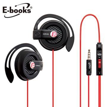 E-books S39電競音控耳掛耳麥(E-EPA106)