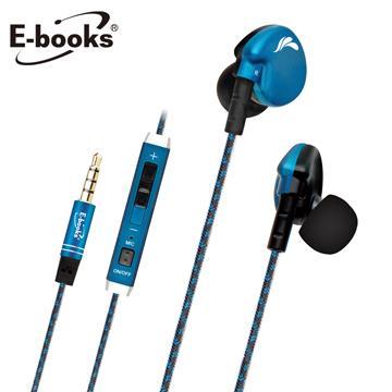 E-books S41運動型音控接聽耳機(E-EPA108)