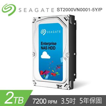 【2TB】Seagate NAS 企業級硬碟(ST2000VN0001-5Y/P)