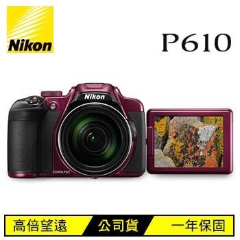 Nikon P610類單眼相機-紅(P610 (公司貨))