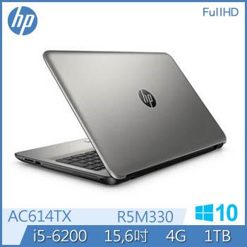 HP 15-ac614TX Ci5 R5-M330 獨顯筆電(15-ac614TX)