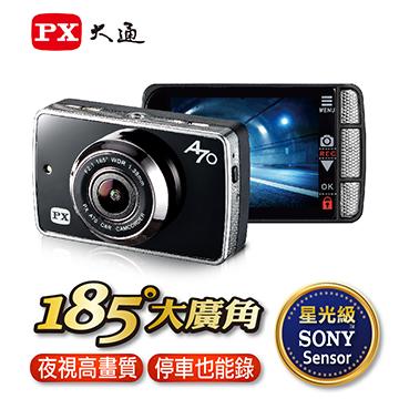 大通 PX A70 185度星光夜視行車記錄器(A70)