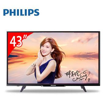 【福利品】PHILIPS 43型LED顯示器(43PFH5210/96(視162677))