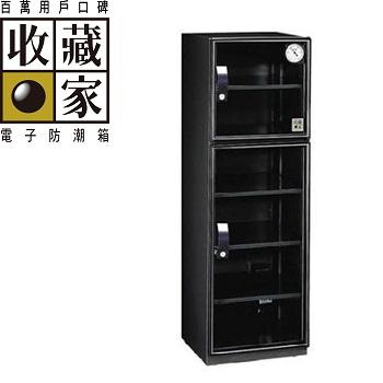 收藏家 可升級專業型電子防潮箱 174公升(AX-180)