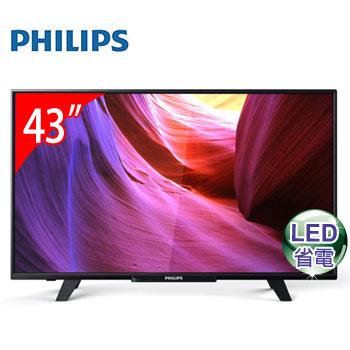 【福利品】 PHILIPS 43型LED低藍光顯示器(43PFH5210/96(視162677))