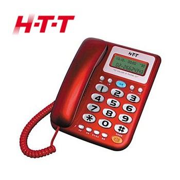 H.T.T 來電顯示有線電話(F-505)