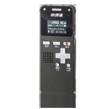【16G】快譯通立體聲數位錄音筆(CRM-760)
