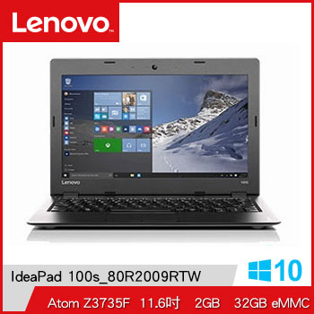 LENOVO IdeaPad 100S Z3735F 四核輕巧筆電(IdeaPad 100s_80R2009RTW)