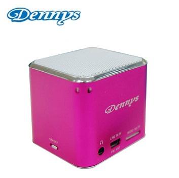 Dennys 插卡/FM 隨身方塊MP3喇叭-粉紅(X1)