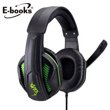E-books S43電競頭戴耳機麥克風(E-EPA110)