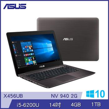 ASUS X456UB Ci5 NV940 獨顯筆電(X456UB-0021A6200U棕)