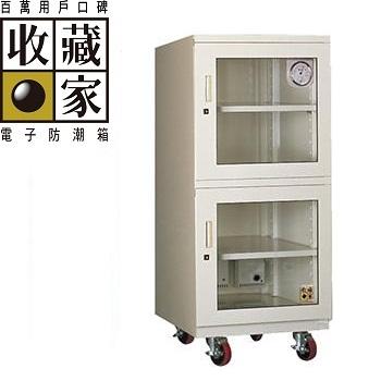 收藏家 高承載大型電子防潮櫃(箱) 436公升(AXH-480)