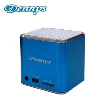 Dennys 插卡/FM 隨身方塊MP3喇叭-藍(X1)