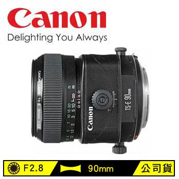 Canon TS-E 90mm單眼相機鏡頭(TS-E 90mm F2.8)
