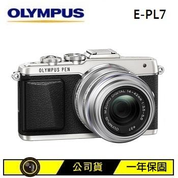 OLYMPUS E-PL7 微單眼相機KIT-銀(14-42mm EZ (公司貨))