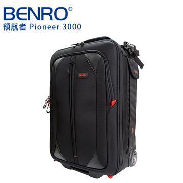 BENRO 百諾 PIONEER-3000 領航者拉桿箱包 (勝興公司貨)(Pioneer-3000)