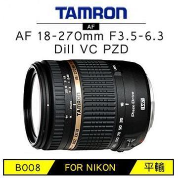 TAMRON AF 18-270mm F3.5-6.3 DI II VC PZD(B008 平輸 FOR NIKON)