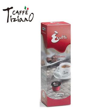 Caffe Tiziano 咖啡膠囊(10入)(Intenso 170504)
