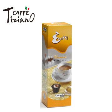 【即期品】 Caffe Tiziano 咖啡膠囊(10入)(Cremoso 170530)