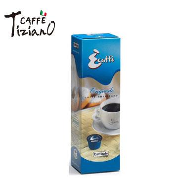 【即期品】 Caffe Tiziano 咖啡膠囊(10入)(Orignale 170605)