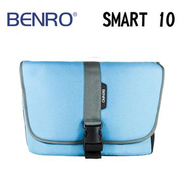 BENRO 百諾 SMART 10 精靈系列 單肩攝影側背包 (勝興公司貨) 藍色(SMART 10-藍)