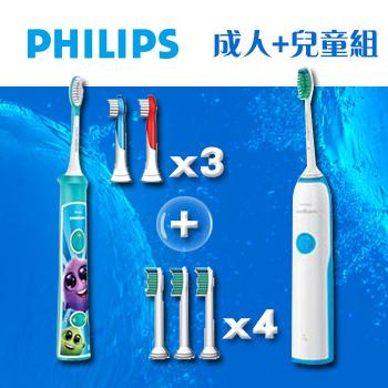 成人+兒童組-飛利浦潔淨音波震動牙刷+標準刷頭(三入)*4組+兒童牙刷+刷頭*3組(HX3216/13)
