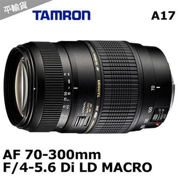 TAMRON AF 70-300mmF4-5.6 XR Di MACRO((平輸)FOR CANON)