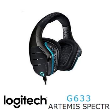 羅技G633 RGB 7.1環繞音效聲遊戲耳機麥克風(981-000607)