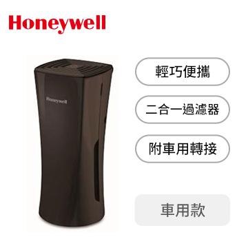 【展示機】Honeywell車用空氣清淨機(HHT600BAPD1(黑))