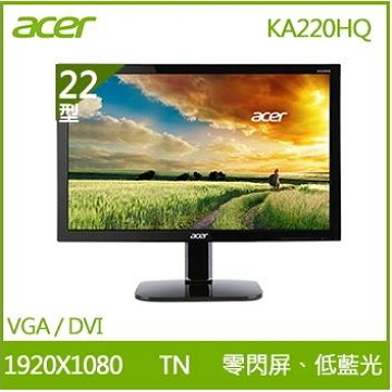 【22型】ACER KA220HQ LED液晶顯示器