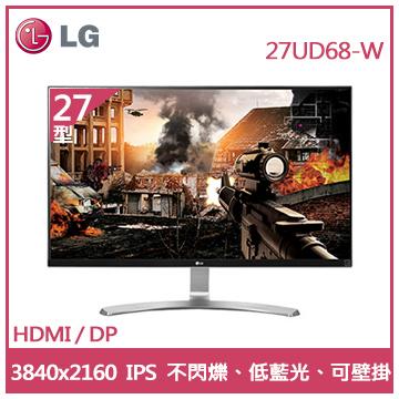 【27型】LG 27UD68 AH-IPS液晶顯示器(27UD68-W)